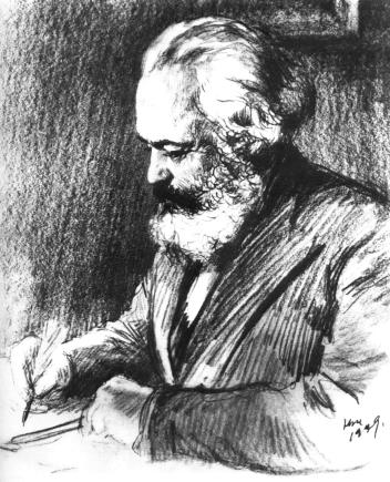 К. Маркс Немецкая идеология